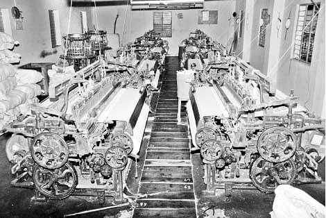 textilemill