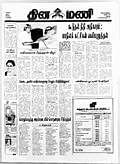 04-06-1996_DIN_001_CTY_MDS