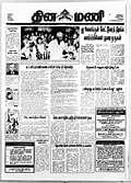 08-06-1996_DIN_001_CTY_MDS