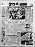 19-04-1996_DIN_001_CTY_MDS