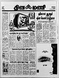 22-04-1996_DIN_001_CTY_MDS