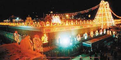lordtirupathi
