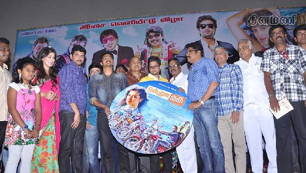 Onbathula Guru Movie Audio Launch (19)