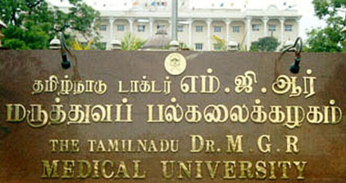 mgr-medical-university