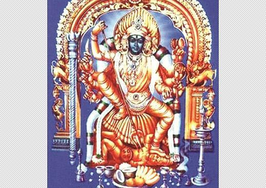 kannatha