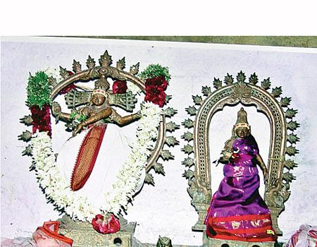 lordnatrajsakthi