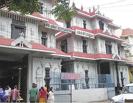 ayyappa_temple