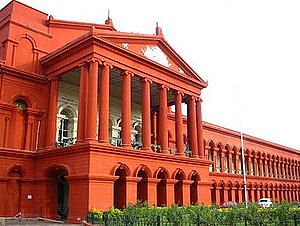 Bangalore_HighCourt.jpg