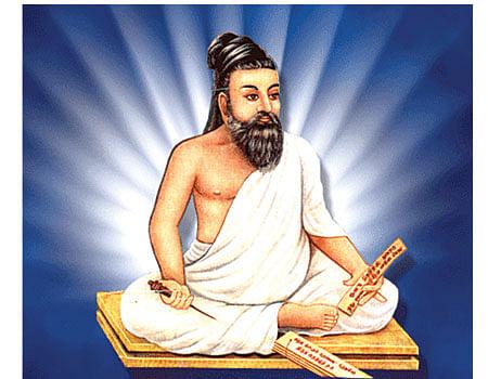 Saint_Thiruvalluvar