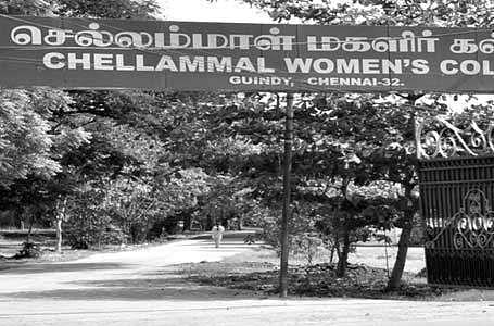 chellamalcollege