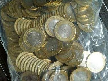 10_rupee_coins