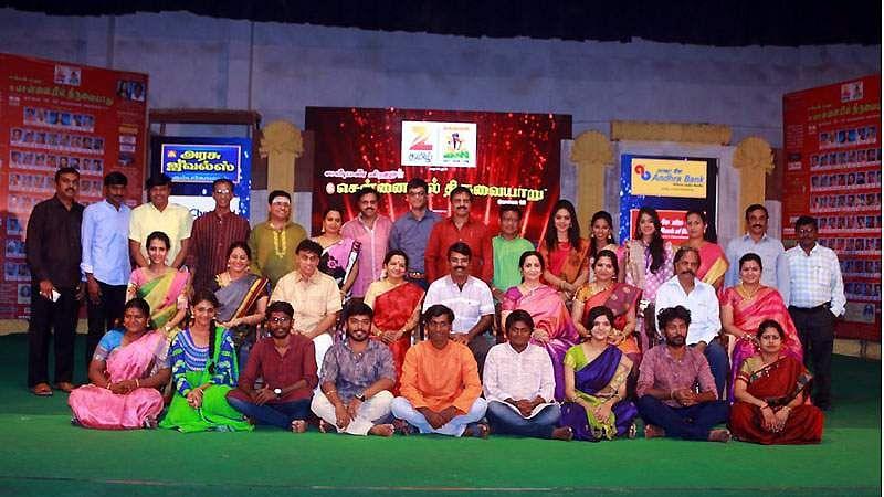 Chennaiyil-Thiruvaiyaru-Season-12-21