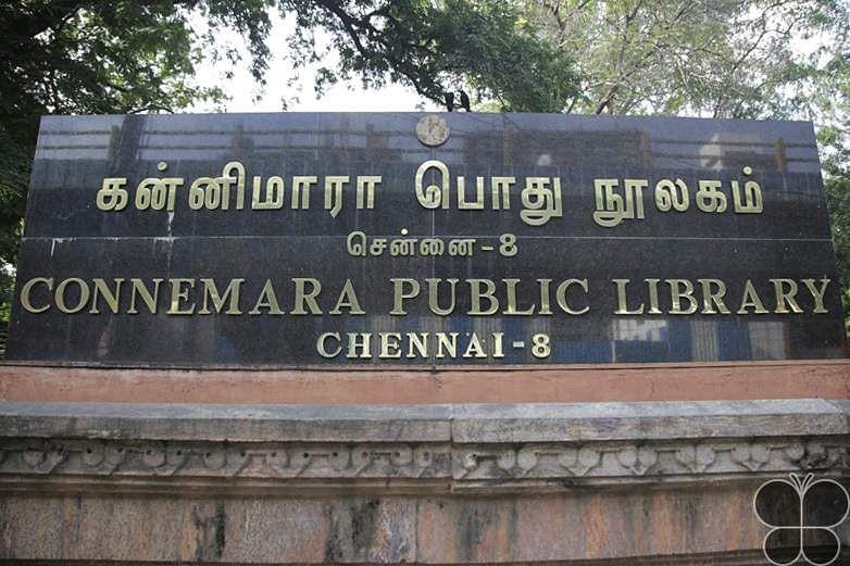 connemara_public_library