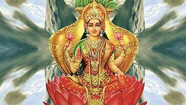 shrimahalakshmi