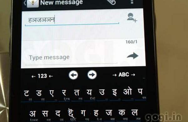 hindi_in_cellphone