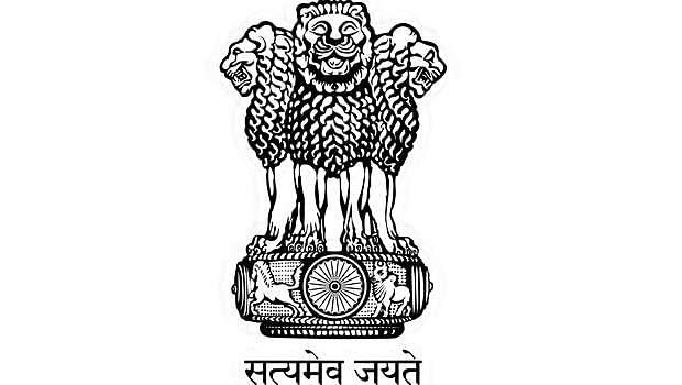 govt_emblem
