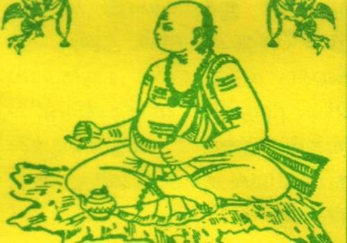 ayyavaal