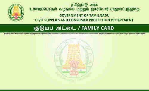 tn-ration-card