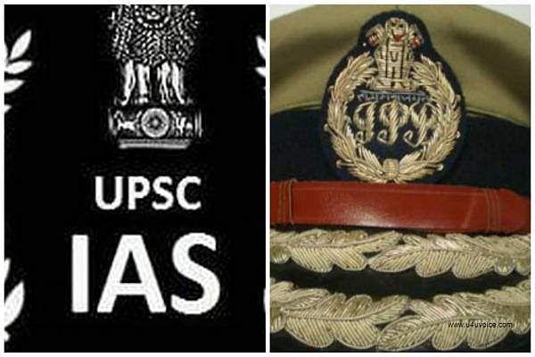 IAS-IPS