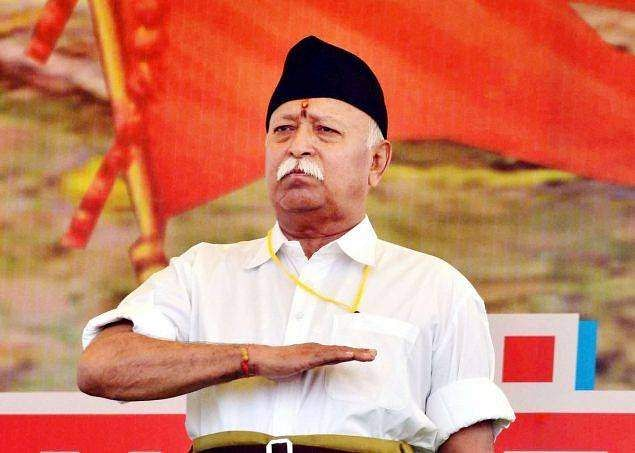 rss_chief