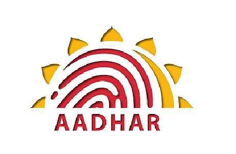 aathar1
