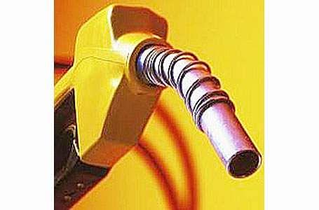 Petrolpump