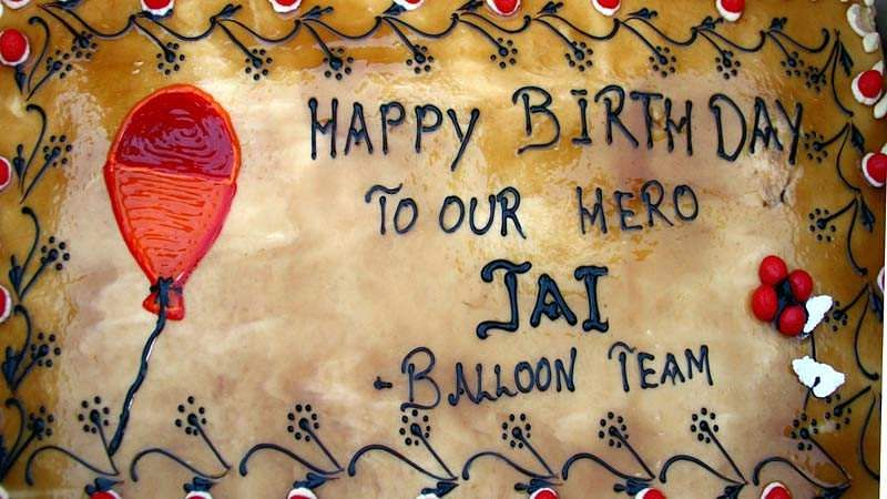 Actor_Jai_Birthday-Celebration-at-Balloon-Shooting-Spot-1