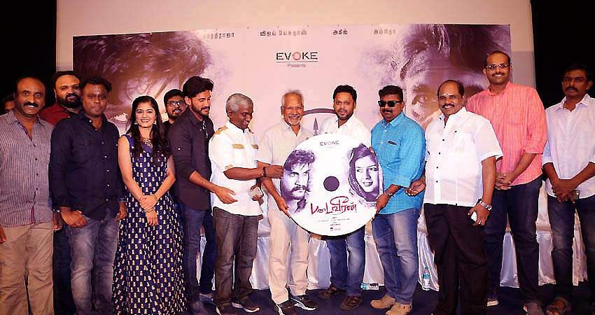 Padaiveeran_Audio_Launch_(29)