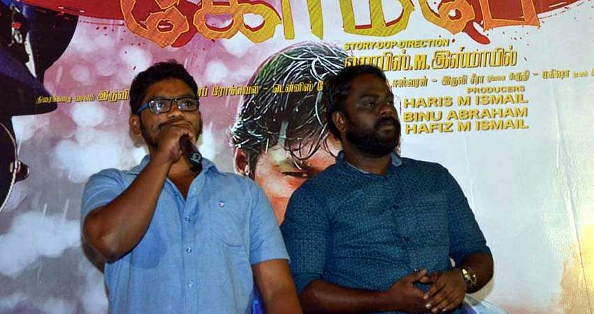 kombai-movie-audio-launch-1