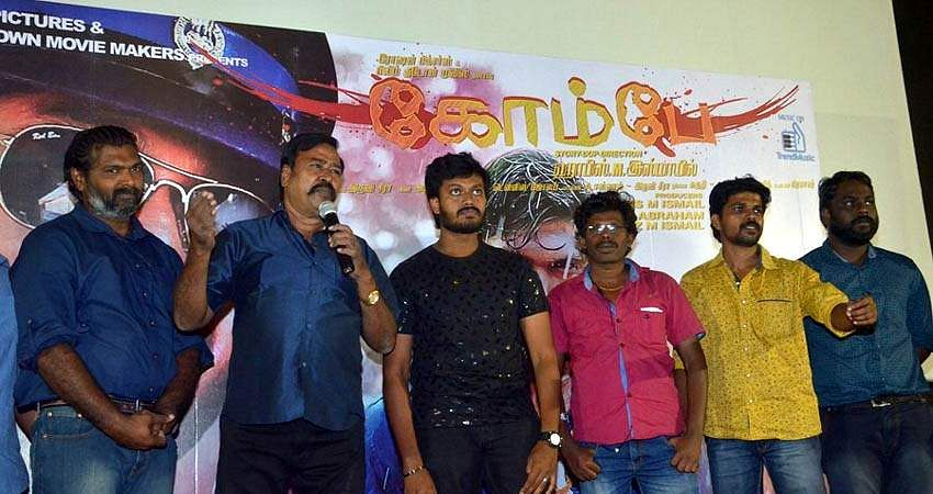 kombai-movie-audio-launch-10