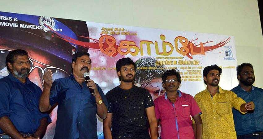 kombai-movie-audio-launch-11