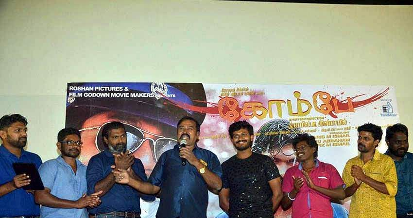 kombai-movie-audio-launch-12