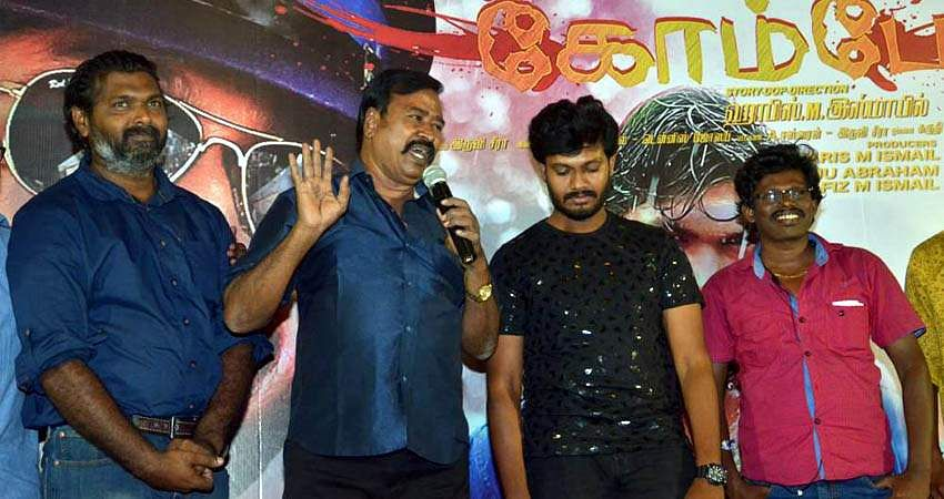kombai-movie-audio-launch-7