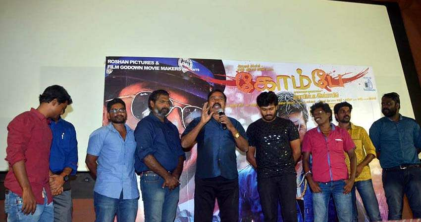 kombai-movie-audio-launch-8