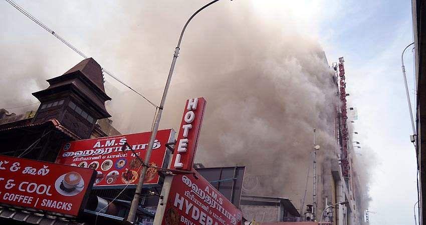 fire13