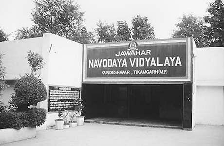 vidhyalaya
