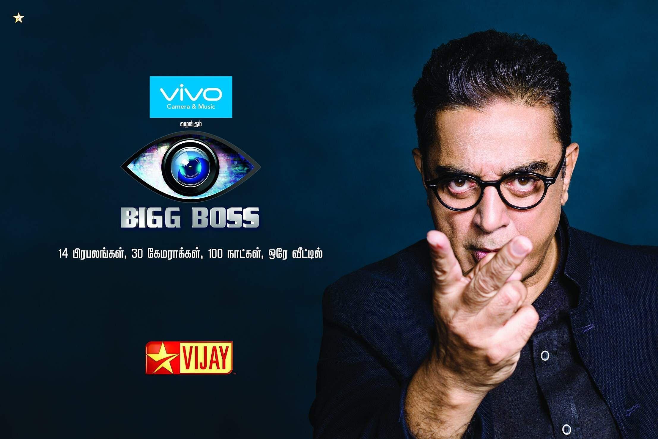 big_boss_kamal