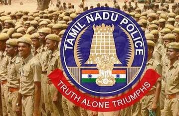Tn-police-course