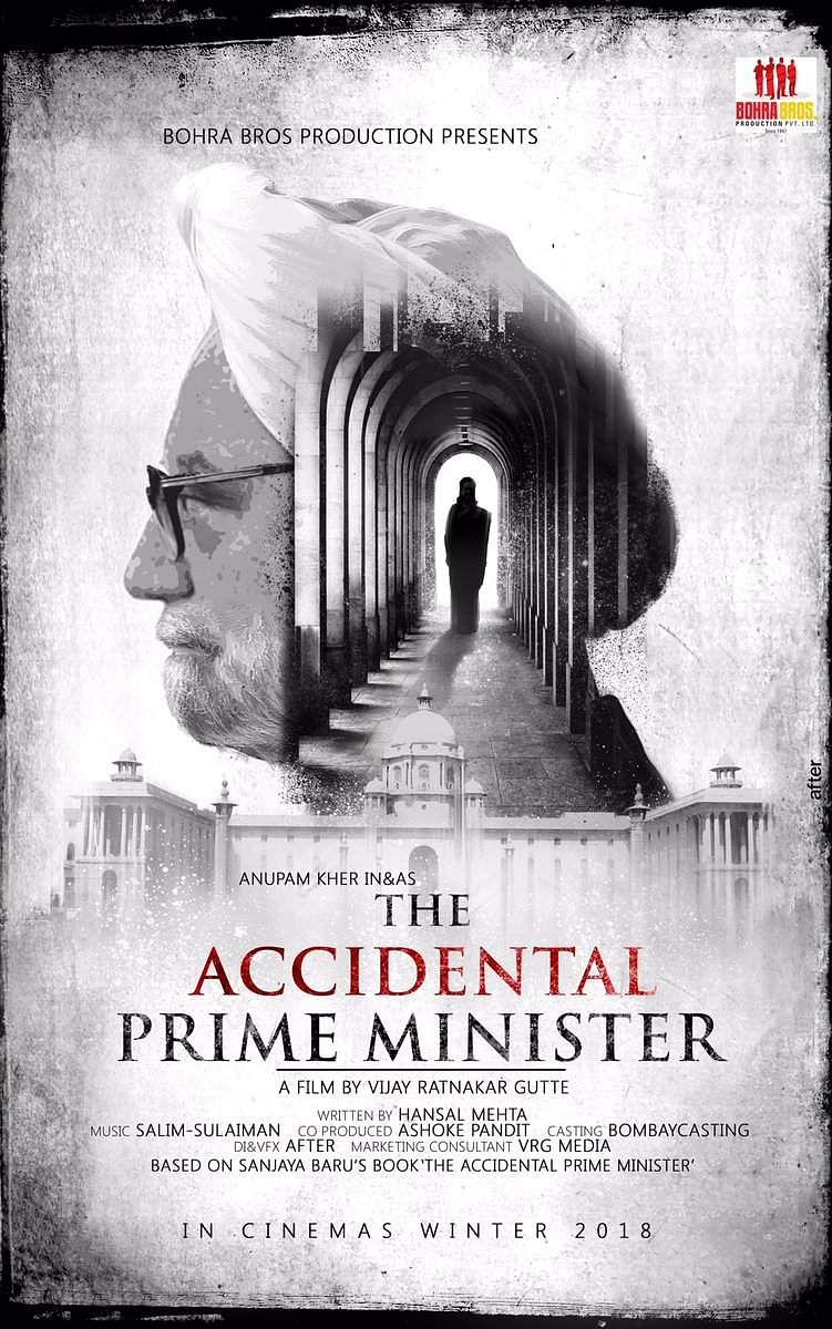 accidental_primeminister1