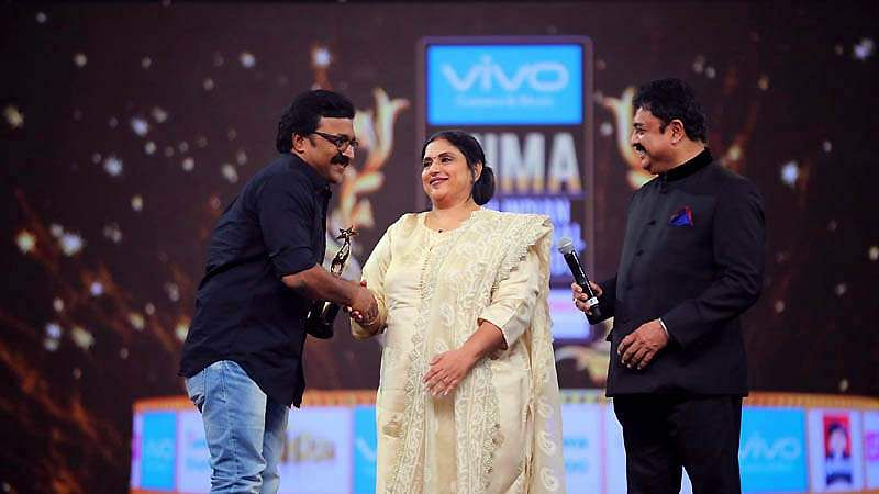siima-awards-2017-photos-1t