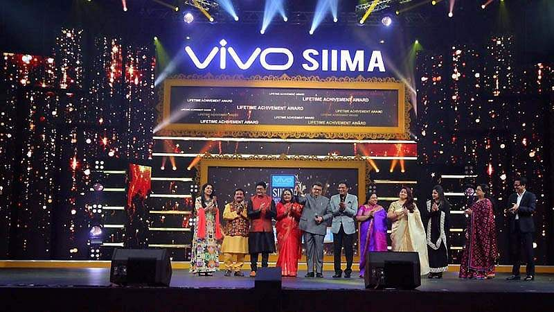 siima-awards-2017-photos-5