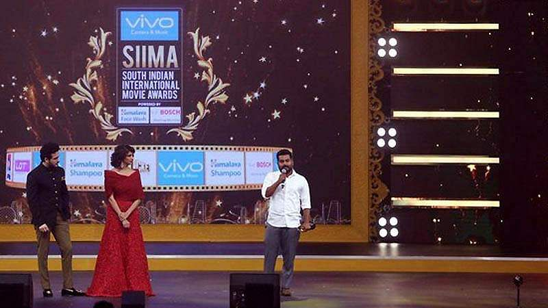siima-awards-2017-photos-8