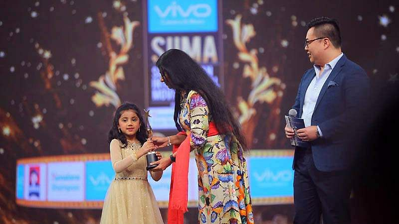 siima-awards-2017-photos-ao