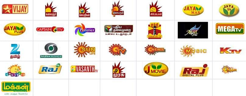 Tamil_channels_-_YuppTV