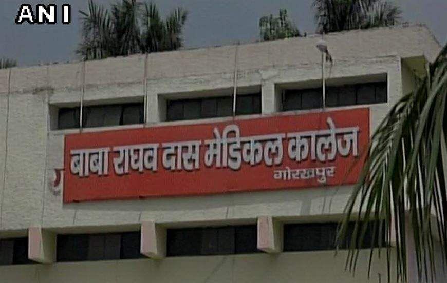 Gorakhpur_hospital