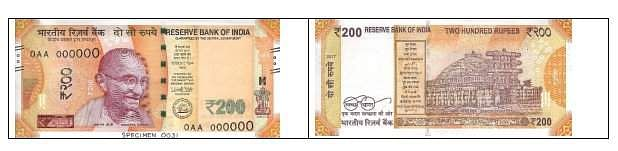 200_rupees