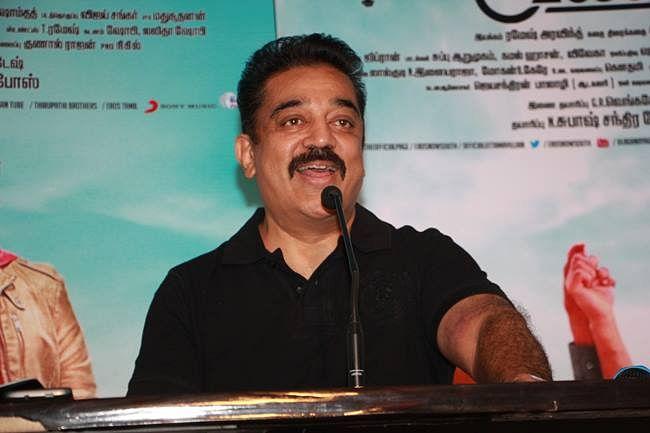 Kamal Haasan - Uttama Villain Press Meet Stills (14)