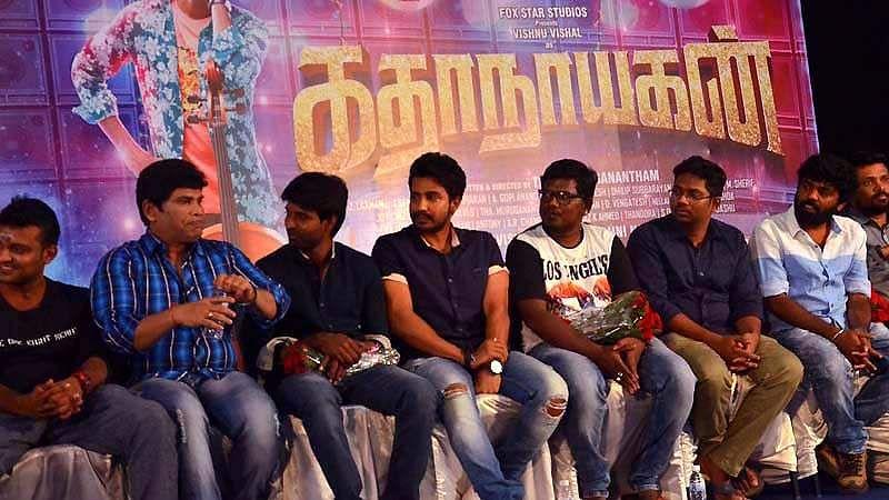 KathaNayagan-Movie-Press-Meet-13
