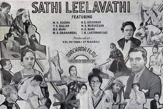 mgr_sathileelavathi_movie