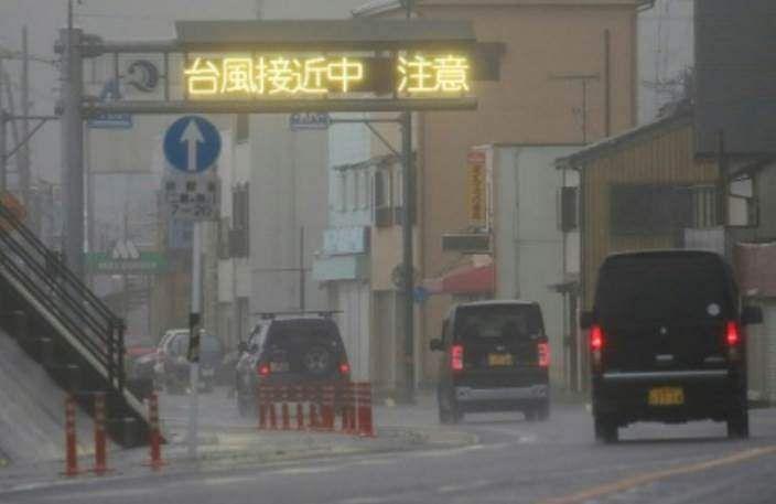 typhoon_slams